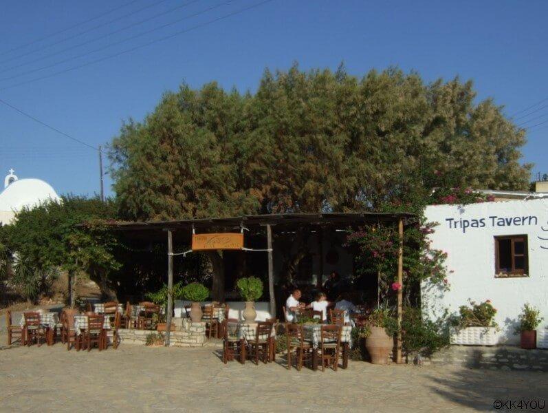 Arki -Porto Augusta Taverne O Tripas