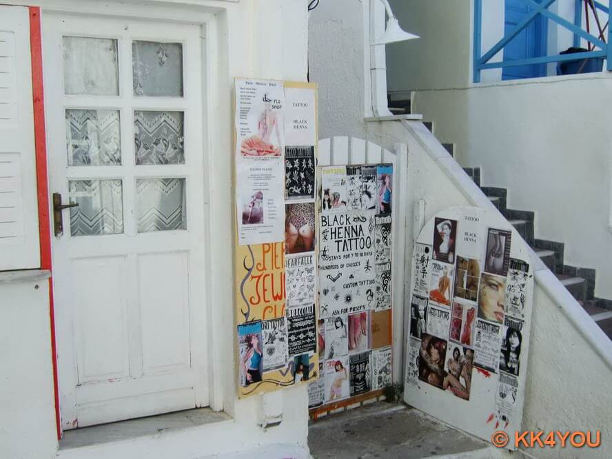 Tato Shop in Chora