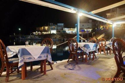Taverne Apostolos in Sissi