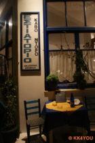 Loutra Restaurant Cava d' Ore