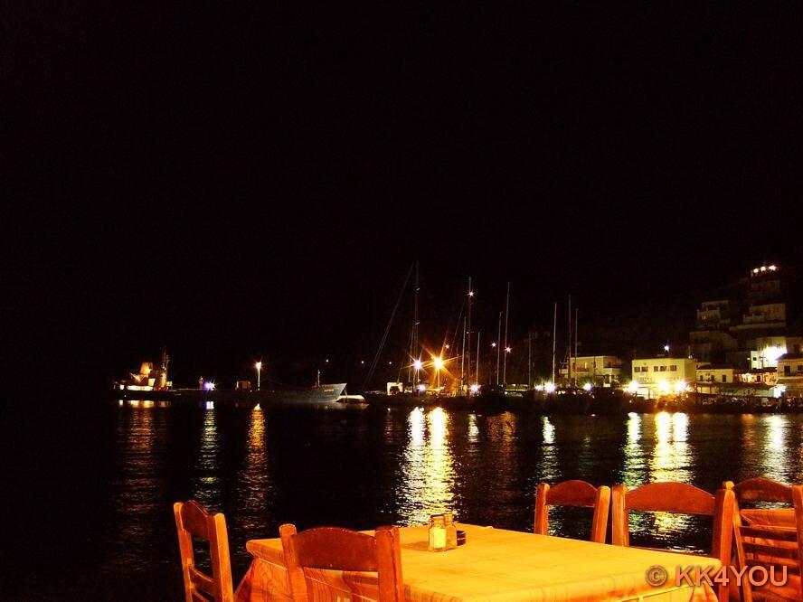Mericha, Restaurant Yalos direkt am Strand gelegen