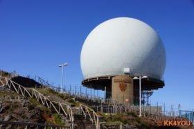 Madeiras Zentrum -Pico do Arieiro -Radarstation der Portugiesischen Luftstreitkräfte