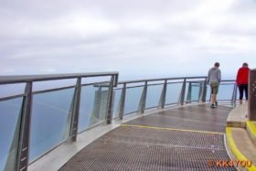 Miradouro do Cabo Girão -Skywalk aus transparentem Glas