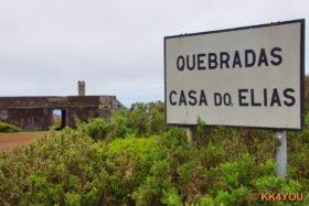 Madeiras Zentrum -Quebradas Casa do Elias