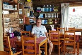 Hütte an der Bergstation -Seilbahn von Achadas da Cruz