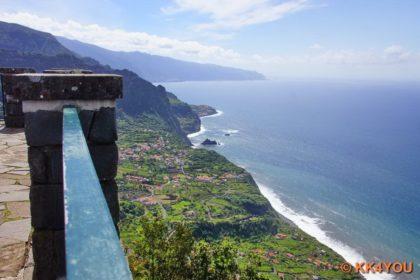 Madeiras Nordküste -Aussichtspunkt Cabanas (Miradouro das Cabanas)