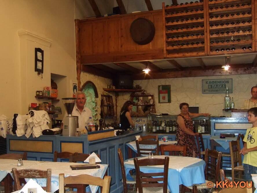 Restaurant Archontoula in Plaka
