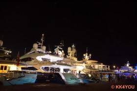 Luxus yachten zu Besuch