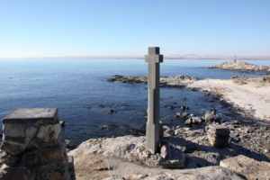 Reproduktion des alten Kreuzes am Diaz-Point
