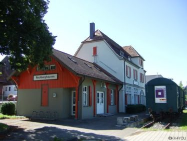 Göppinger Radtour -Bahnhof Rechberghausen -Theater