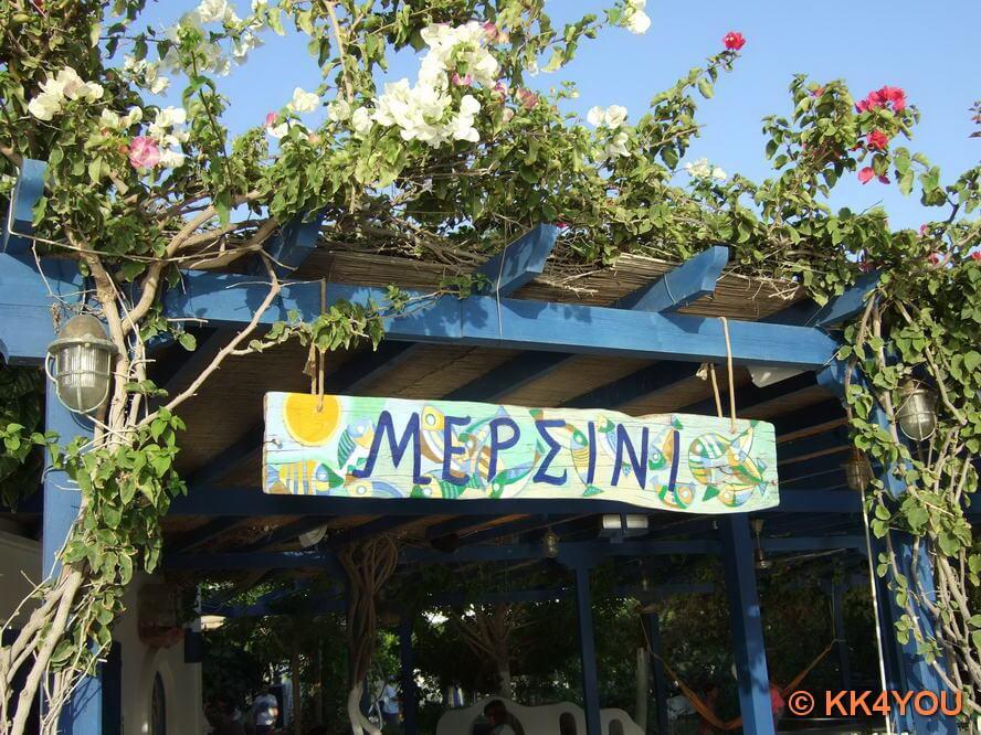 Taverne an der Hafenfront