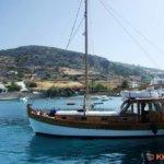 Schinoussa Hafen Ormos Myrsini