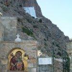 Amorgos Weg zum Kloster Chozoviotissa