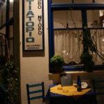 Kythnos -Loutron, Restaurant Cava d' Ore