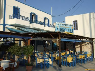 Taverne Afrodite